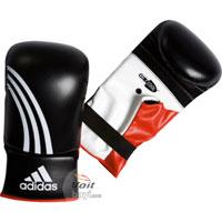 Adidas Adidas Response ClimaCool Torba Eldiveni Boks