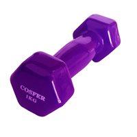 Cosfer Cosfer 1 Kg Vinyl Kaplı Demir Dambıl Mor Dumbell (Dambıl) Setler